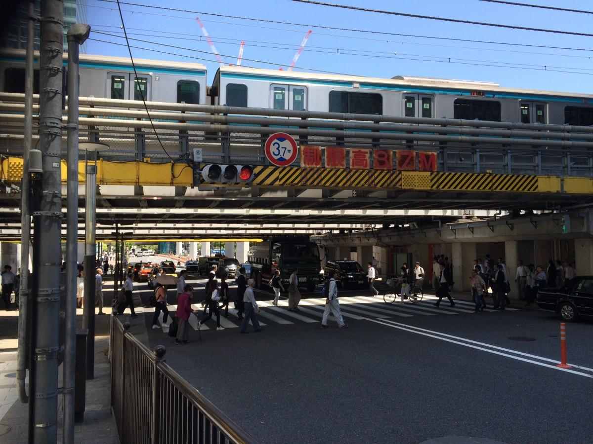 daimon crossing