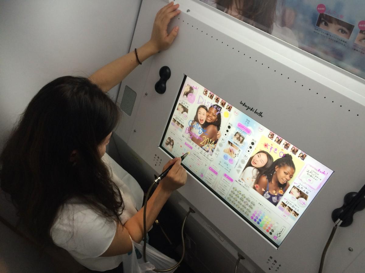 miwa editing our photoshoot