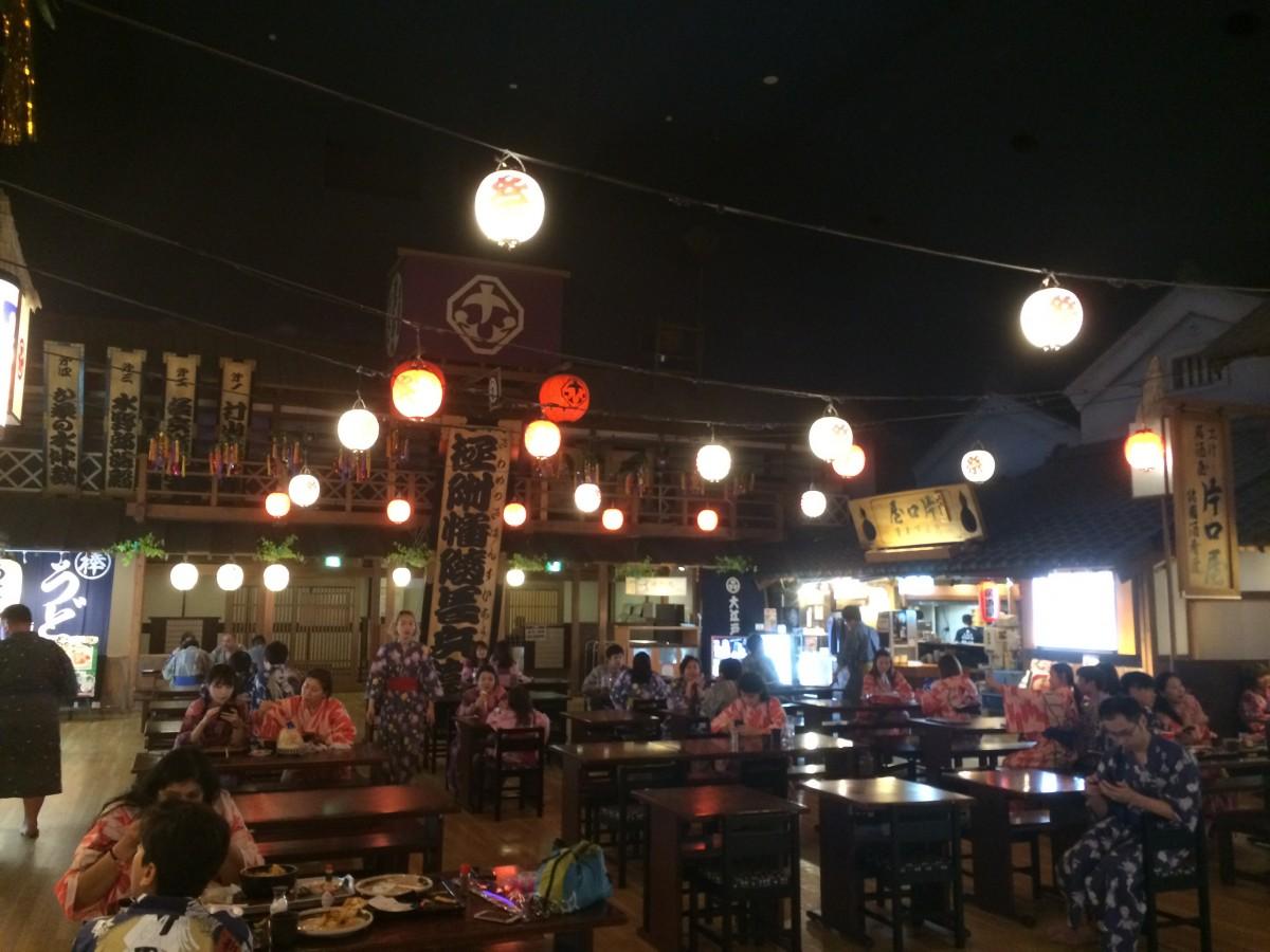 onsen dining hall