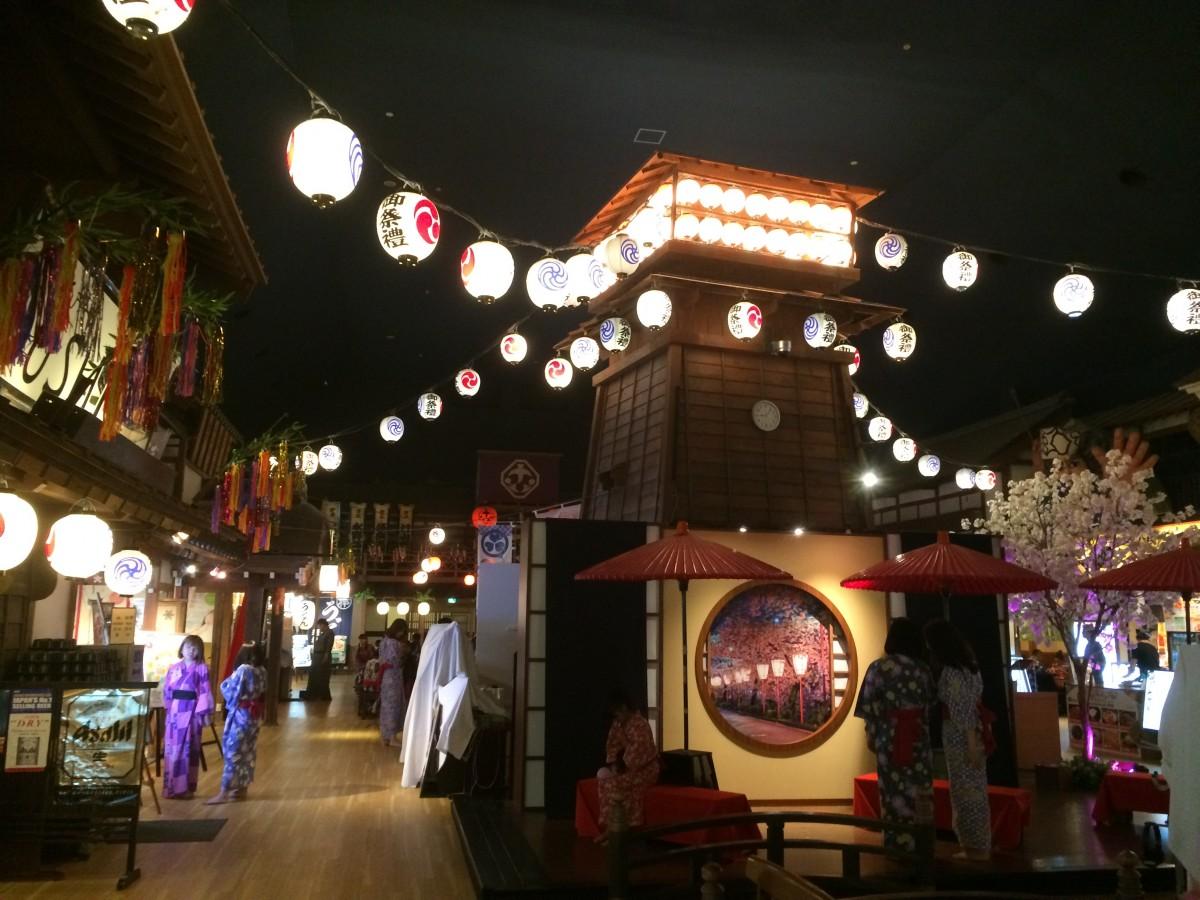 onsen interior