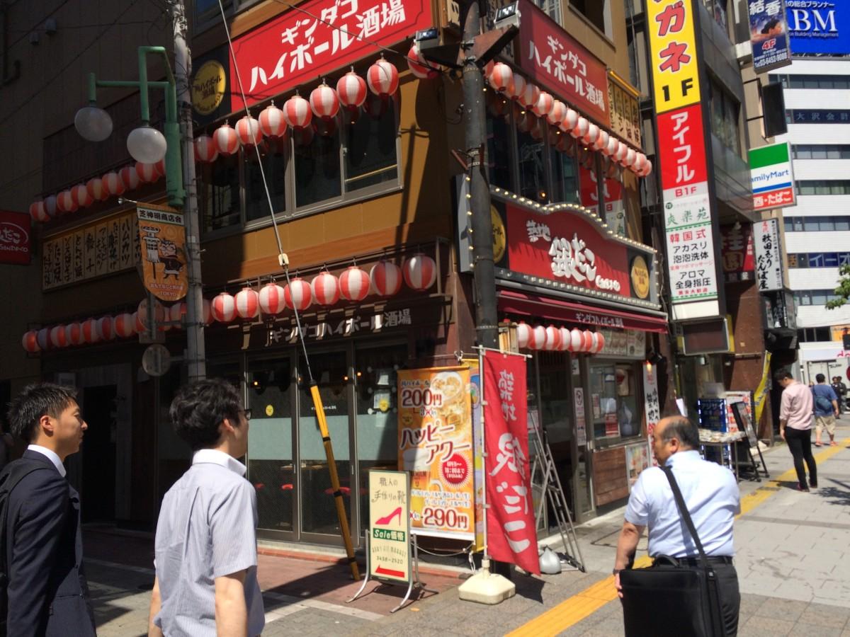 takoyaki store
