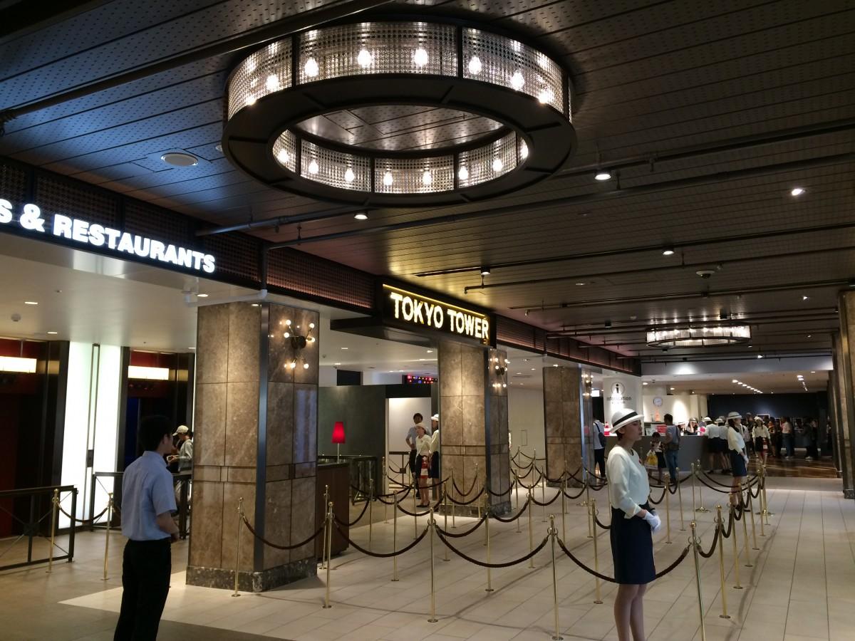 tokyo tower reception