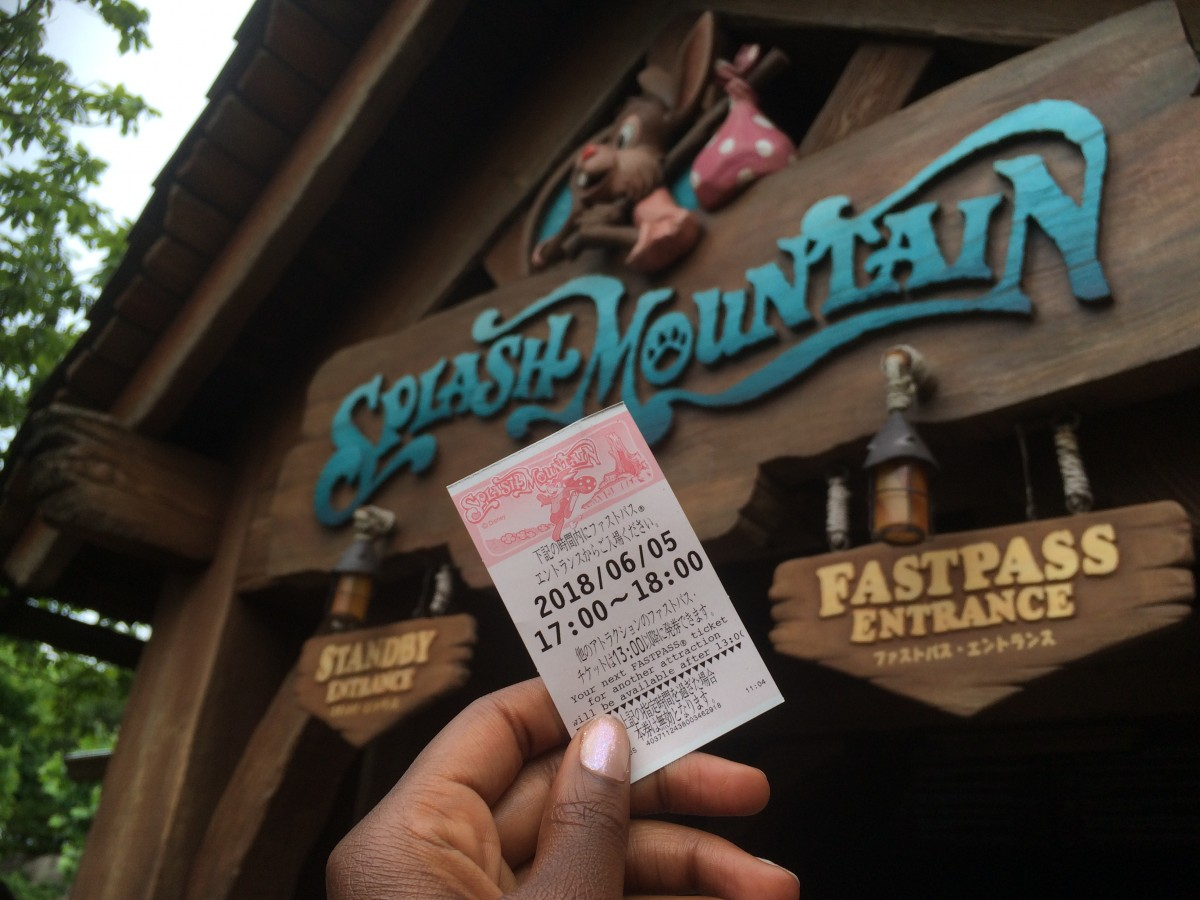 splash mountain fast pass